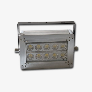 Faro LED flood light 100W