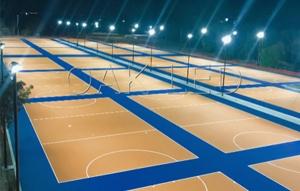 Campo da Netball