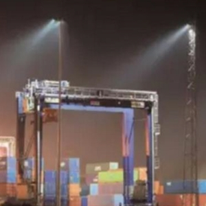 Proiettore led per impianti sportivi